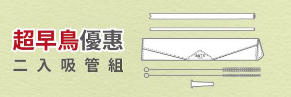 21225 banner