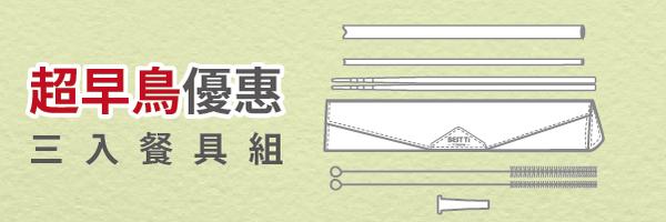 21226 banner