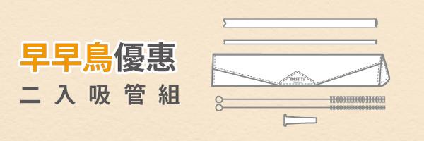 21354 banner