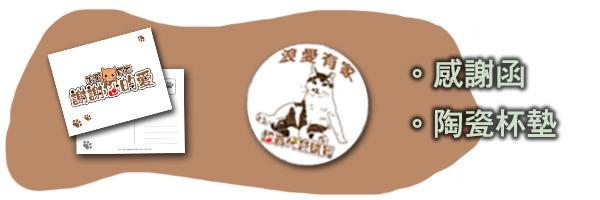 21356 banner