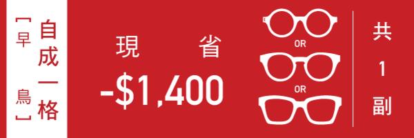 20460 banner