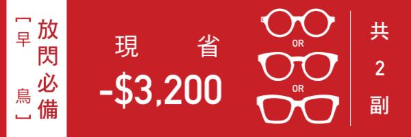 20461 banner