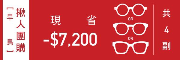 20462 banner