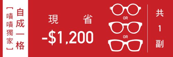 20463 banner