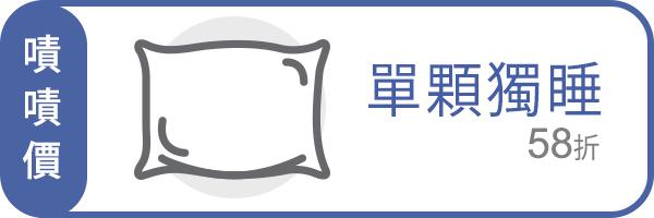 20452 banner