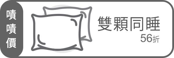 20453 banner