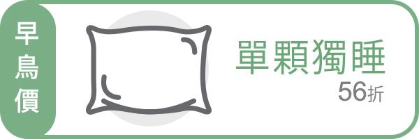 20539 banner