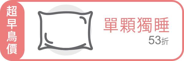 20540 banner