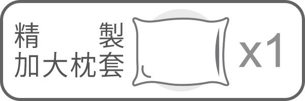 20702 banner