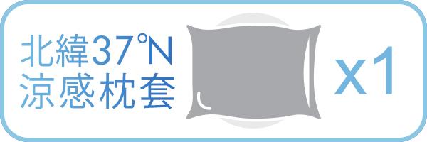 22018 banner