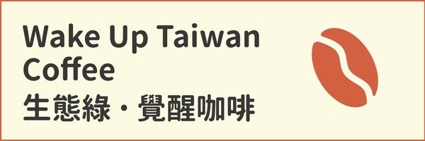 20759 banner