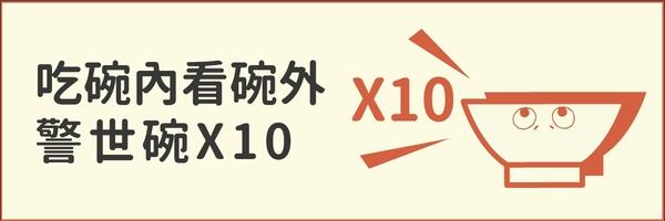 21416 banner