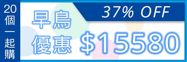 20523 banner