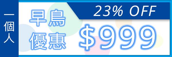 20524 banner