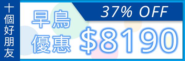 20797 banner