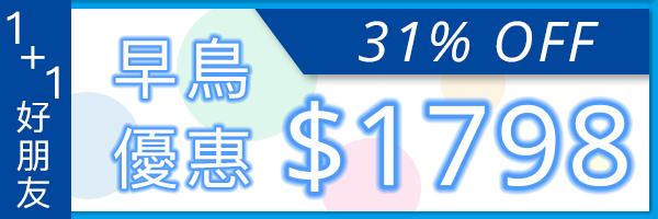 20798 banner