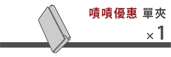 20970 banner