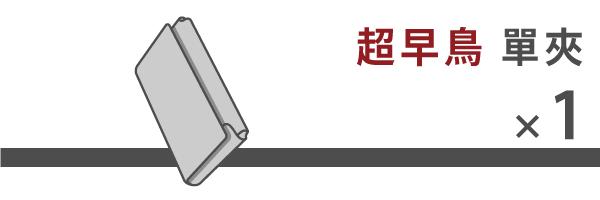 20971 banner