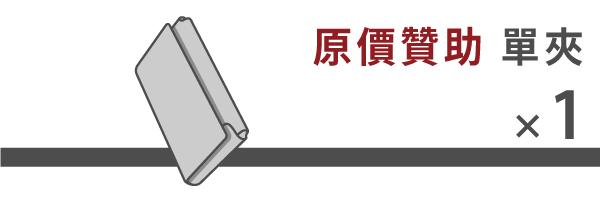 21856 banner