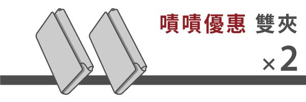 22992 banner