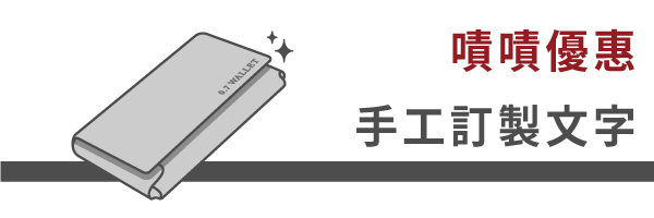 22993 banner