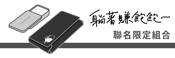 23406 banner