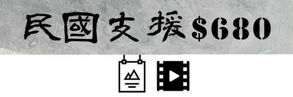 21015 banner