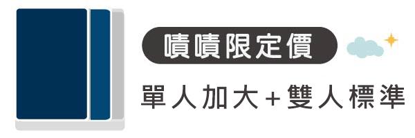 21614 banner