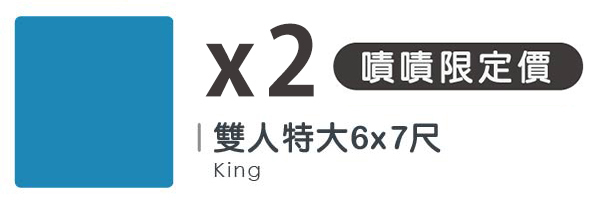 21624 banner