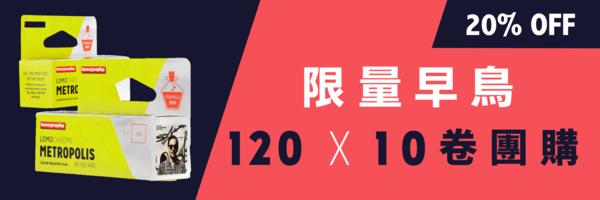 21039 banner