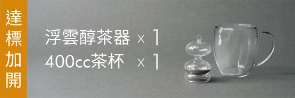 21907 banner