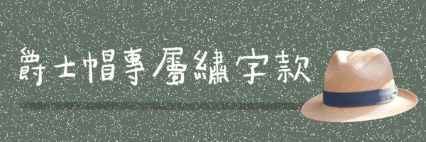 21651 banner