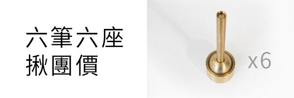 21909 banner