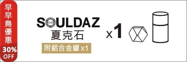 21291 banner