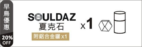 21292 banner