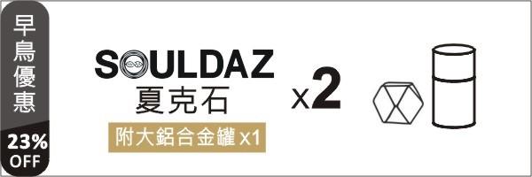 21311 banner