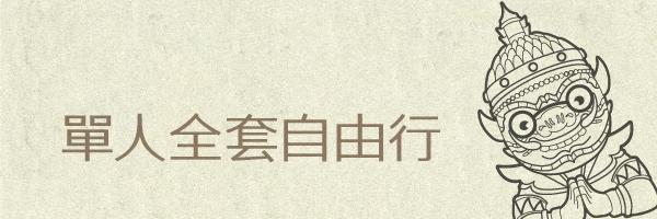21358 banner