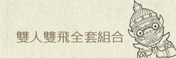 21359 banner