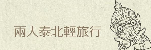 21918 banner