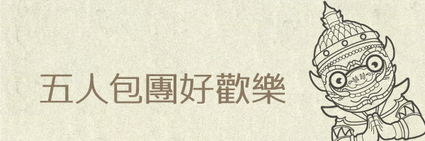 21919 banner