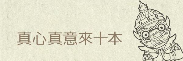 21921 banner