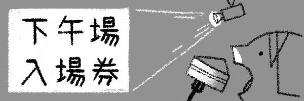 23909 banner