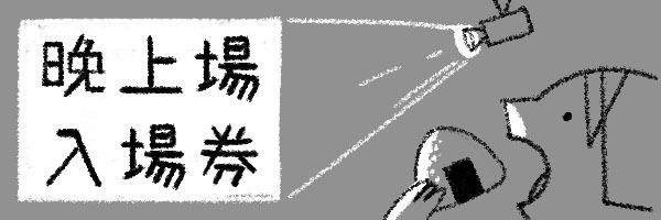 26419 banner