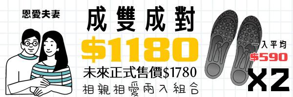 21650 banner