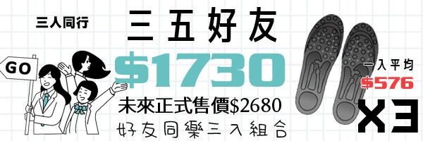 21825 banner