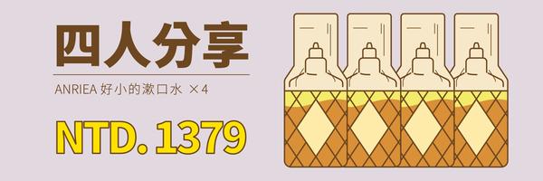 21858 banner