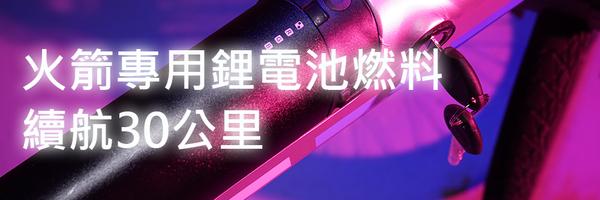25313 banner