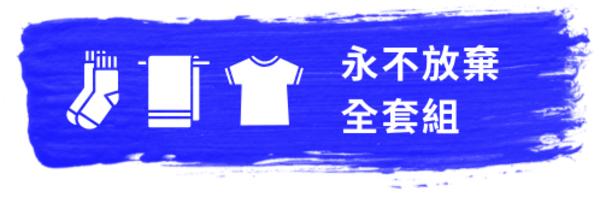 23495 banner