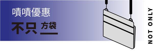 25356 banner