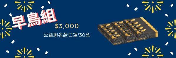 23322 banner